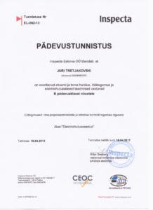 Документ (10)-min