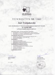 Документ (7)-min